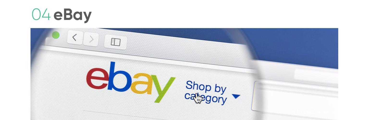 eBay-Ecommerce-in-Brazil