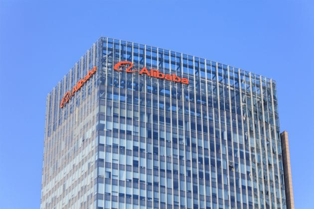 Alibaba's headquarter in Beijing, China