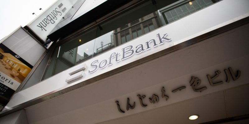 Tokyo, Japan - June 26, 2019: SoftBank Group Corp. is a Japanese multinational conglomerate holding company headquartered in Tokyo, Japan.